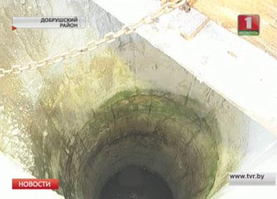 Чудесное спасение жителя Добрушского района  Цудоўнае выратаванне жыхара Добрушскага раёна