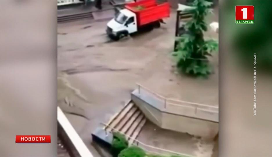 Ялта приходит в себя после наводнения Ялта аднаўляецца пасля паводкі