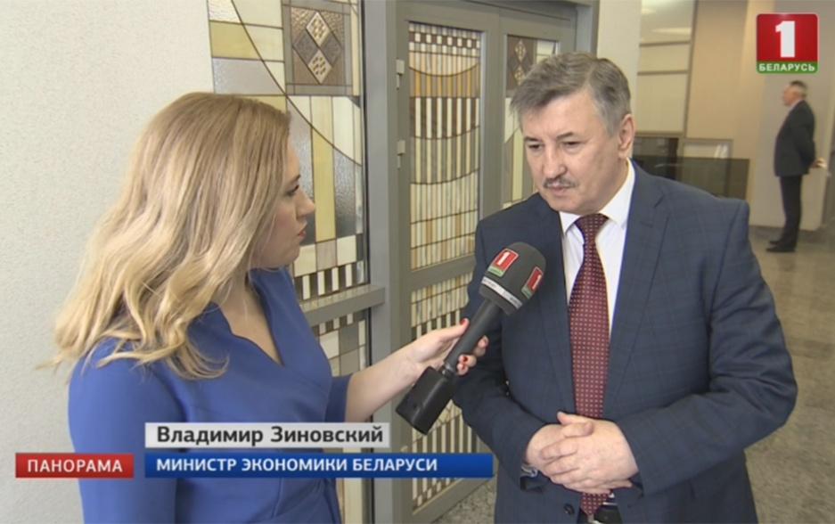 По итогам полугодия ВВП Беларуси может увеличиться более чем на 4 % Па выніках паўгоддзя ВУП Беларусі можа павялічыцца больш як на 4 %