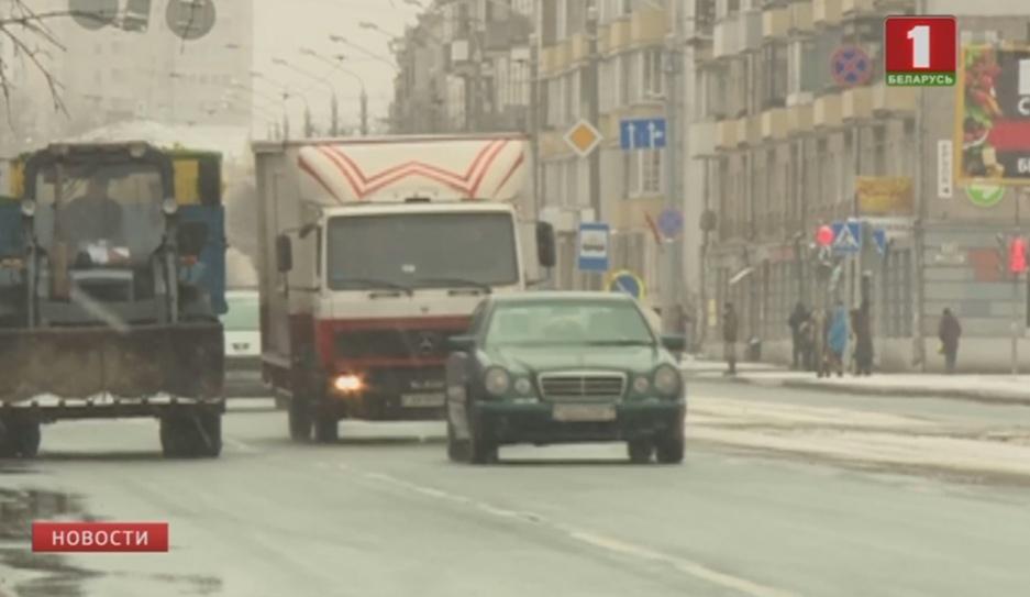 В Минске из-за снега резко возросло количество мелких ДТП У Мінску з-за снегу рэзка ўзрасла колькасць дробных ДТЗ