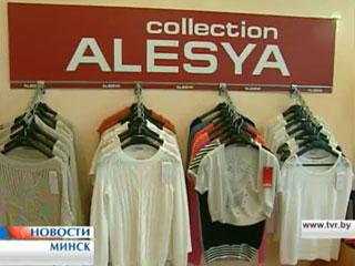Предприятие Алеся провело модернизацию Прадпрыемства Алеся правяло мадэрнізацыю Enterprise Alesya modernized