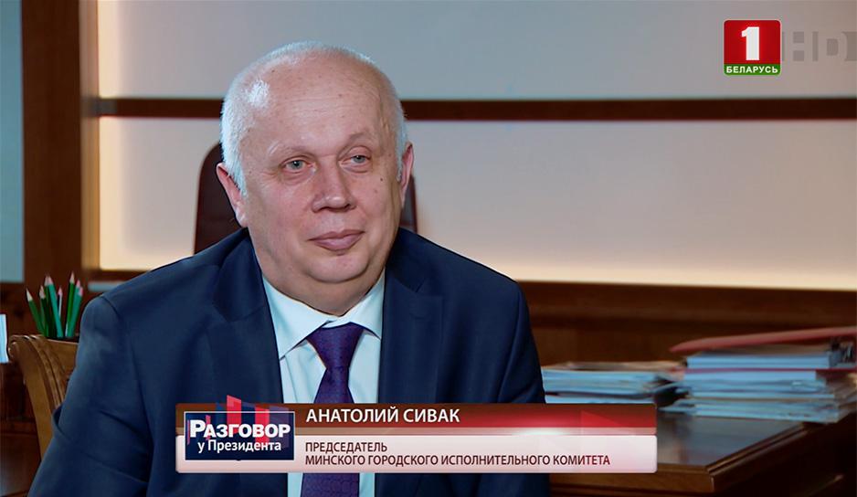 """""""Разговор у Президента"""". Анатолий Сивак"""