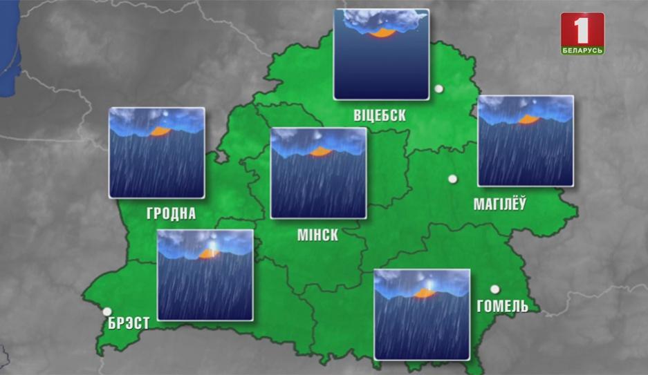 Прогноз погоды на 14 июня  Прагноз надвор'я на 14 чэрвеня