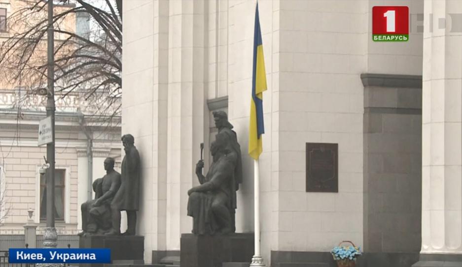 В Украине начинается  избирательная кампания в рамках досрочных выборов в Верховную раду Ва Украіне пачынаецца  выбарчая кампанія ў рамках датэрміновых выбараў у Вярхоўную раду