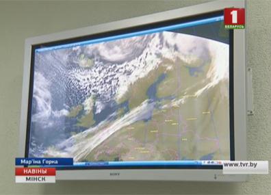 Белорусские синоптики в этом году планируют расширить сеть метеонаблюдений  Беларускія сіноптыкі сёлета плануюць пашырыць сетку метэаназіранняў