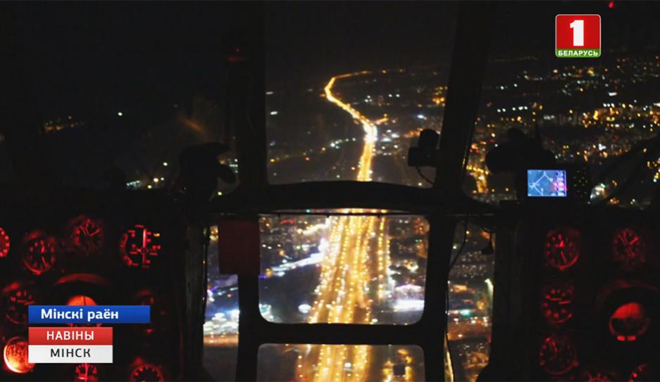 Вертолеты проверяют состояние теплосетей столицы Верталёты правяраюць стан цепласетак сталіцы