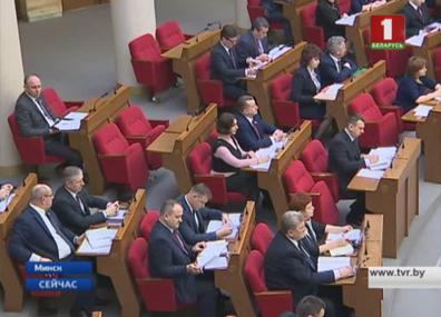 Сегодня Палата представителей проголосовала за внебюджетный фонд соцзащиты Сёння Палата прадстаўнікоў прагаласавала за пазабюджэтны фонд сацабароны House of Representatives votes for extrabudgetary social security fund