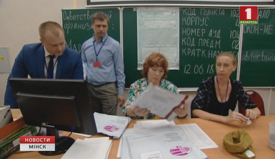 Сегодня в Беларуси началось централизованное тестирование Сёння ў Беларусі пачалося цэнтралізаванае тэсціраванне