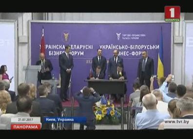 Минск и Киев на высшем уровне договорились развивать межрегиональное сотрудничество Мінск і Кіеў на вышэйшым узроўні дамовіліся развіваць міжрэгіянальнае супрацоўніцтва