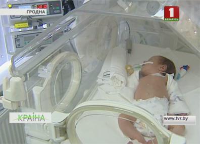Реанимационное отделение для младенцев  в Гродно Рэанімацыйнае аддзяленне для немаўлят у Гродне