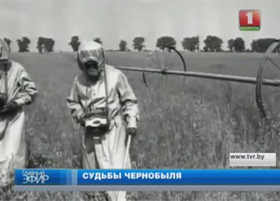 Сегодня в Беларуси живут тысячи чернобыльцев Сёння ў Беларусі жывуць тысячы чарнобыльцаў