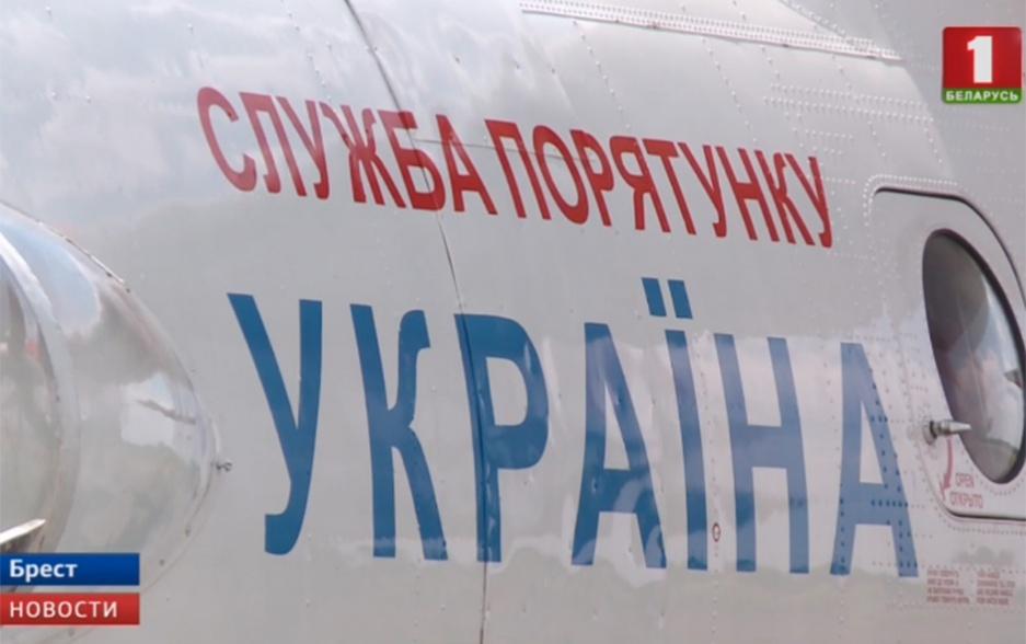 Трое украинских детей, которые проходили лечение в больнице Бреста, отправились домой Трое ўкраінскіх дзяцей, якія праходзілі лячэнне ў бальніцы Брэста, адправіліся дахаты
