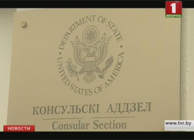 Любая американская виза теперь доступна в Минске  Любая амерыканская віза зараз даступная ў Мінску  Any US visa is now available in Minsk