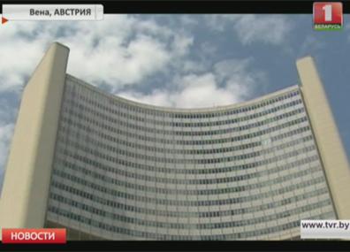 Беларусь примет участие в 60-й Генеральной конференции МАГАТЭ Беларусь прыме ўдзел у 60-й Генеральнай канферэнцыі МАГАТЭ Belarus to participate in 60th IAEA General Conference