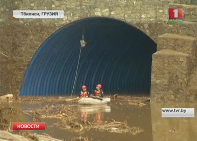 Тбилиси угрожают новые наводнения Тбілісі пагражаюць новыя паводкі