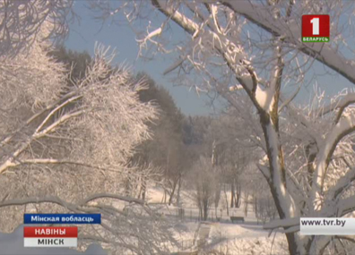 Число пожаров растет особенно во время сильных морозов Колькасць пажараў расце асабліва падчас моцных маразоў