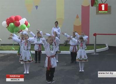 Детский сад сегодня открылся во Фрунзенском районе столицы  Дзіцячы сад сёння адкрыўся ў Фрунзенскім раёне сталіцы
