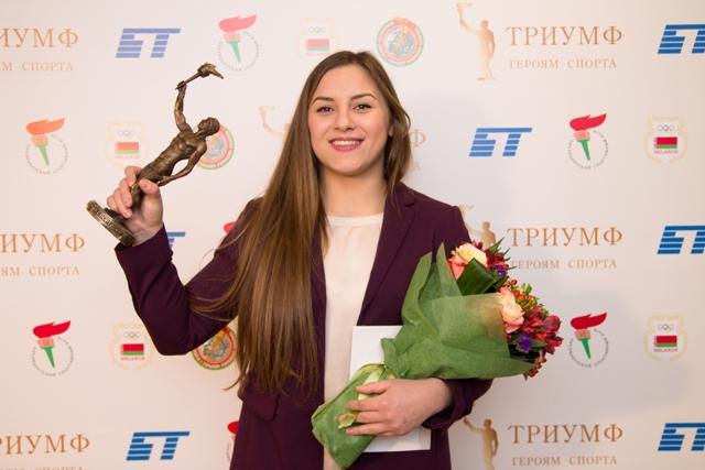 Мария Мамошук. Триумф. Героям спорта 2016