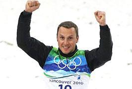 Онлайн-конференция с олимпийским чемпионом Ванкувера в лыжной акробатике Алексеем Гришиным
