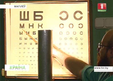 Сложные операции на глазах могут выполнять в Могилевской областной больнице Складаныя аперацыі на вачах могуць выконваць у Магілёўскай абласной бальніцы