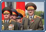 Военный парад и спортивно-молодежное шествие, посвященные Дню Независимости Республики Беларусь (Дню Республики).