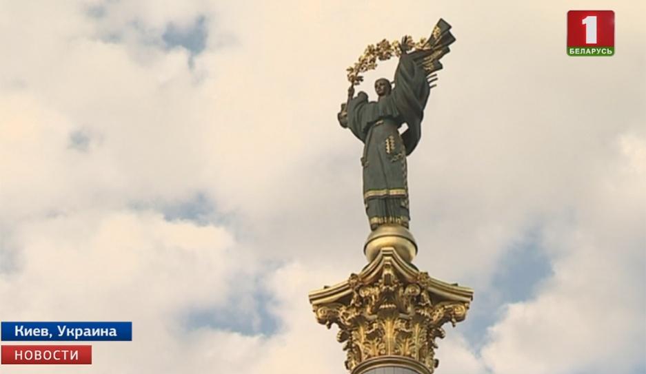 Госдолг Украины превысил 76 миллиардов долларов