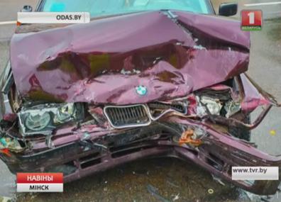 Авария с участием трех авто произошла в столице  Аварыя з удзелам трох аўто здарылася ў сталіцы.