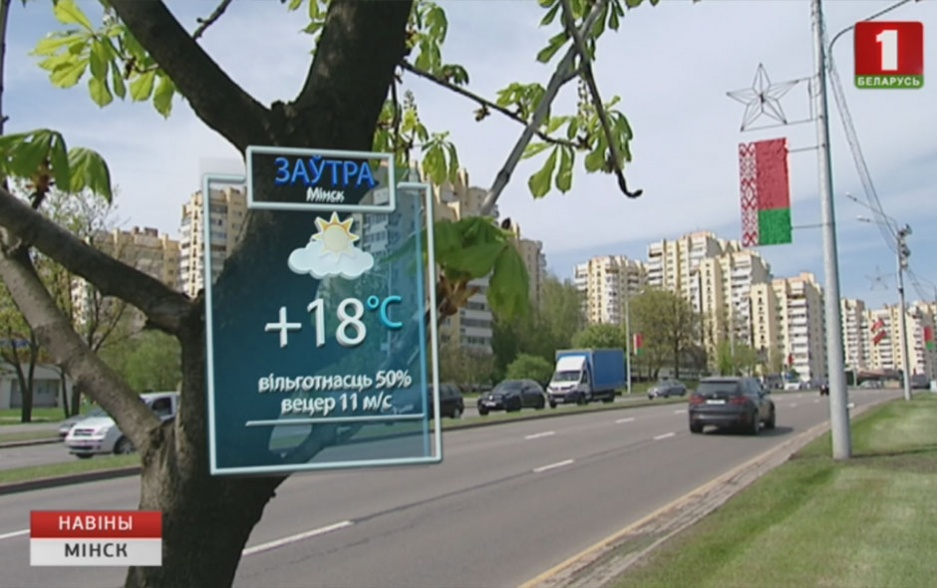 В Минской области завтра кратковременные дожди У Мінскай вобласці заўтра кароткачасовыя дажджы