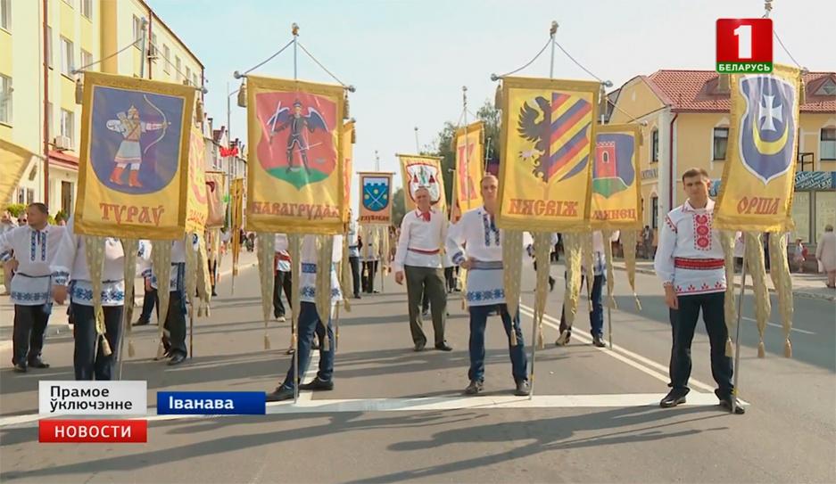 Беларусь сегодня отмечает День письменности Беларусь сёння адзначае Дзень пісьменства