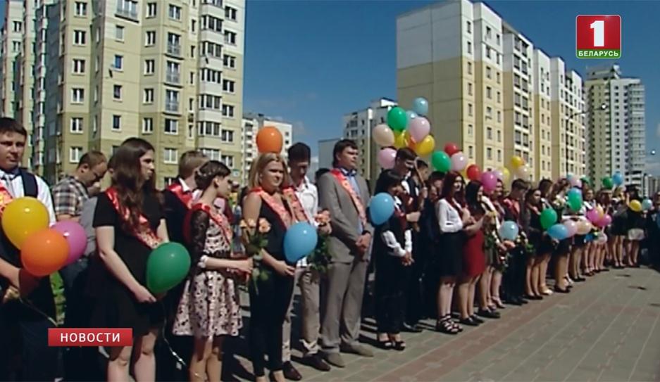В Беларуси сегодня пройдут выпускные вечера  У Беларусі сёння пройдуць выпускныя вечары