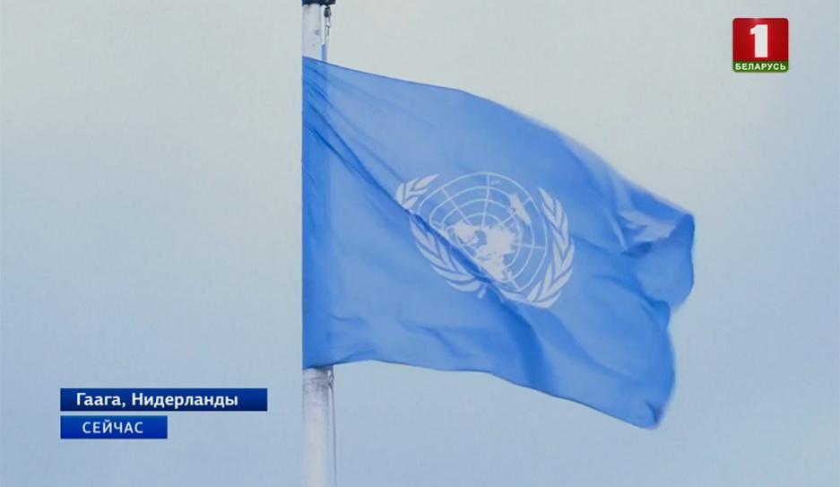 Иран начал разбирательства против США в Международном суде ООН