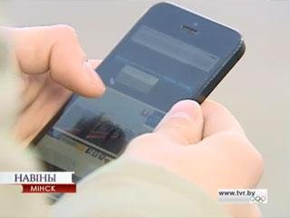 Интернет-пользователи Беларуси ждут нововведений Інтэрнэт-карыстальнікі Беларусі чакаюць новаўвядзенняў