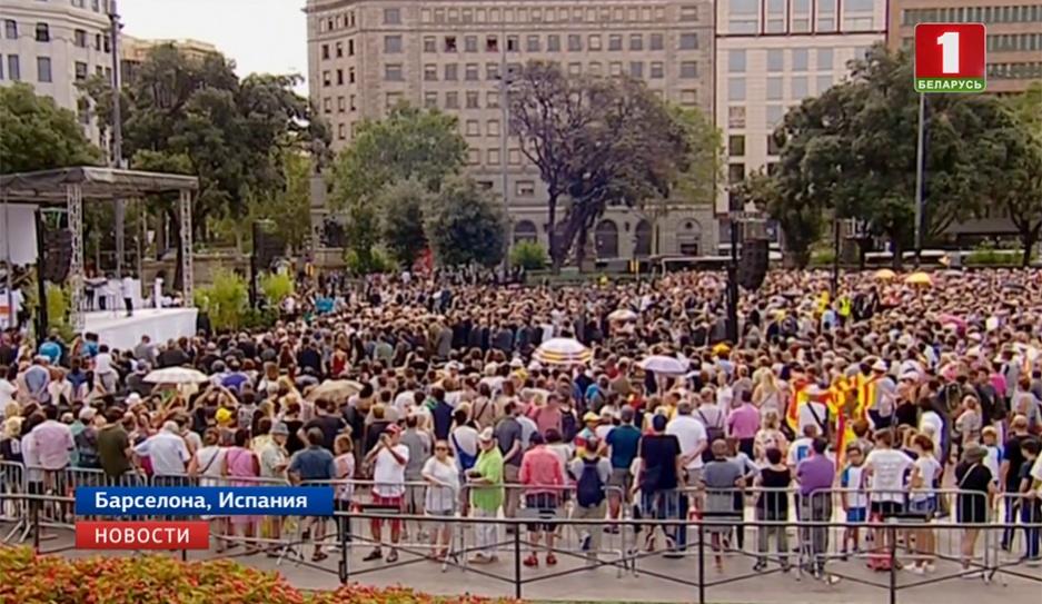 В Испании сегодня вспоминают жертв терактов в Барселоне