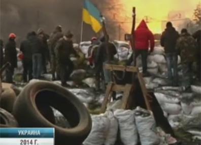 С чем встречает Украина очередную годовщину Майдана З чым сустракае Украіна чарговую гадавіну  Майдана