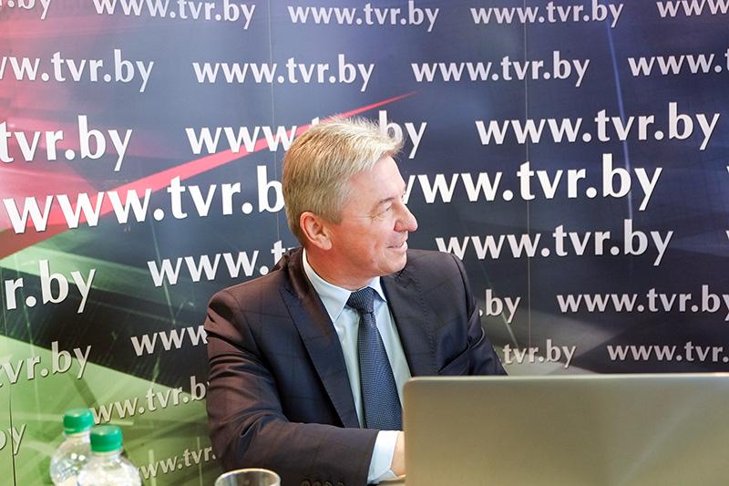 Онлайн-конференция с председателем концерна Беллегпром Николаем Ефимчиком