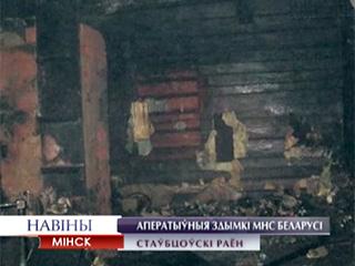 В Минской области произошли сразу два пожара У Мінскай вобласці адбыліся адразу два пажары