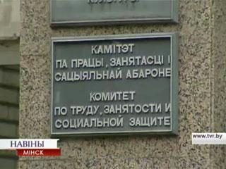 Двадцать пять миллиардов рублей на питание детей Дваццаць пяць мільярдаў рублёў на харчаванне дзяцей