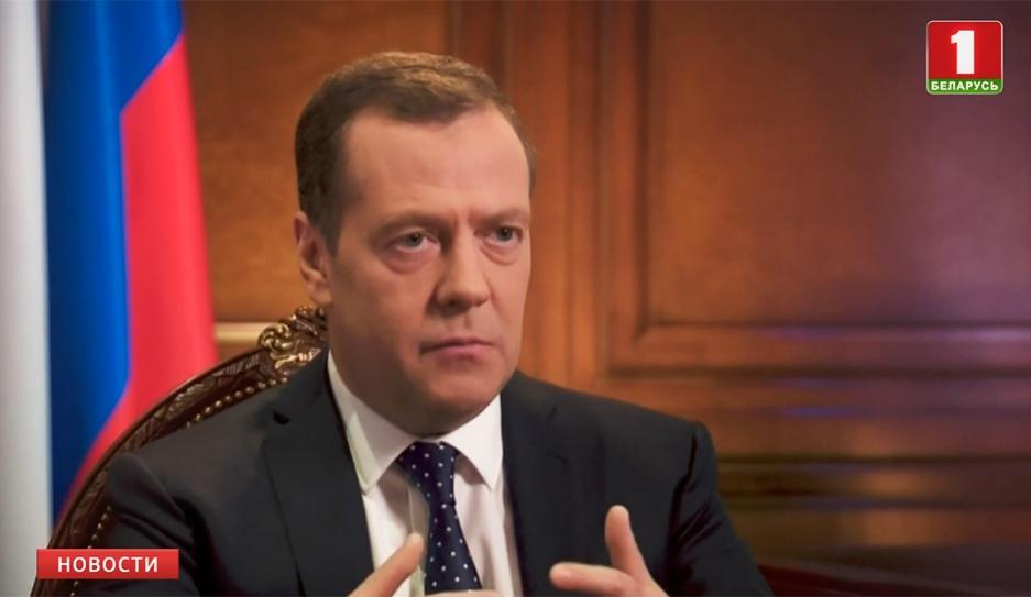 Дмитрию Медведеву - 53 Дзмітрыю Мядзведзеву - 53