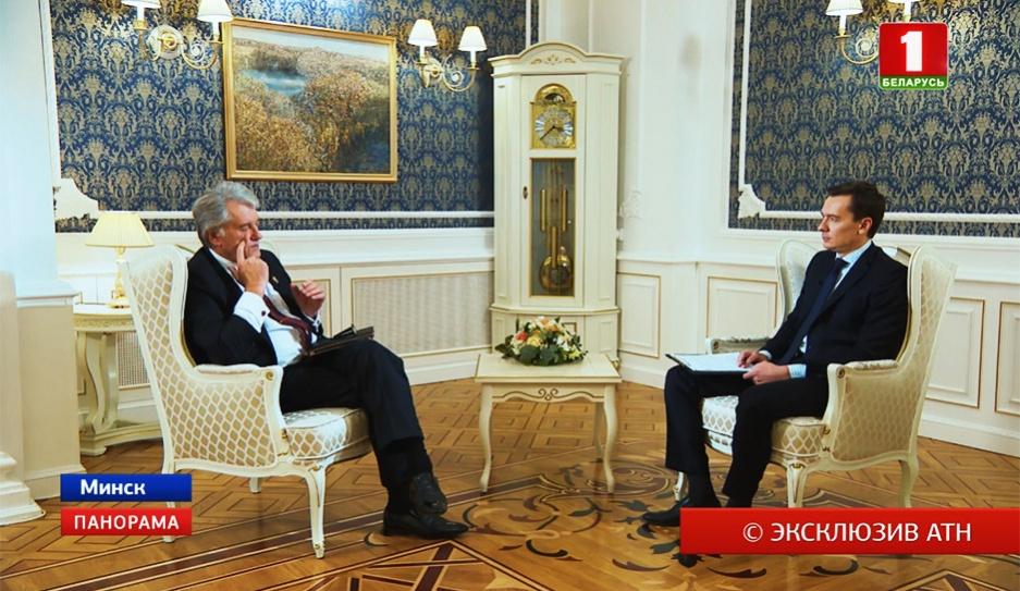 Виктор Ющенко дал интервью Агентству теленовостей  Віктар Юшчанка даў вялікае інтэрв'ю Агенцтву тэленавін  Viktor Yushchenko gives extended interview to TV News Agency