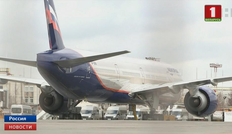 Черные ящики самолета Boeing 737 MAX 8 доставлены для анализа во Францию Чорныя скрыні самалёта Boeing 737 MAX 8 дастаўленыя для аналізу ў Францыю
