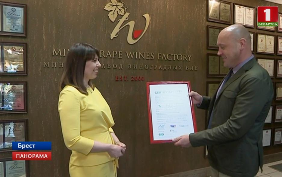 В Беларуси полностью сертифицировано производство крепких напитков по стандарту FSSC 22000