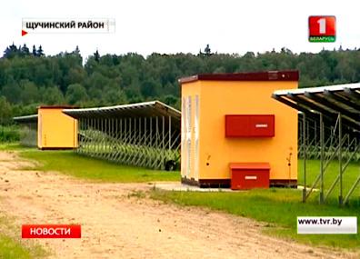 В Гродненской области открыли солнечную электростанцию  У Гродзенскай вобласці адкрылі сонечную электрастанцыю