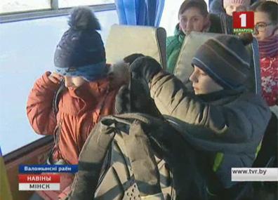 В Минской области расширяют сеть школьных автобусов У Мінскай вобласці пашыраюць сетку школьных аўтобусаў