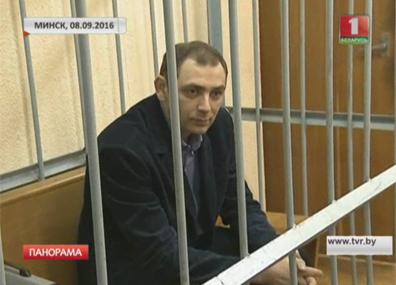Максим Субботкин признан виновным  Максім Суботкін прызнаны вінаватым