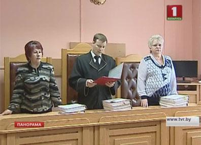 В Орше вынесен приговор интернет-мошенникам  У Оршы вынесены прысуд інтэрнэт-ашуканцам