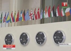 В Минске предложили создать общую базу данных гостиниц  У Мінску прапанавалі стварыць агульную базу даных гасцініц