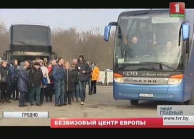 Туристы из 33 стран мира уже побывали в Гродно Турысты з 33 краін свету ўжо пабывалі ў Гродне Tourists from 33 countries visit Grodno
