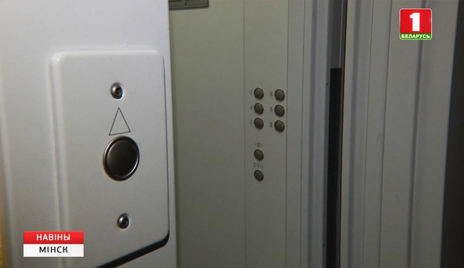 Масштабное обновление лифтов пройдет в столице до конца года Маштабнае абнаўленне ліфтаў пройдзе ў сталіцы да канца года