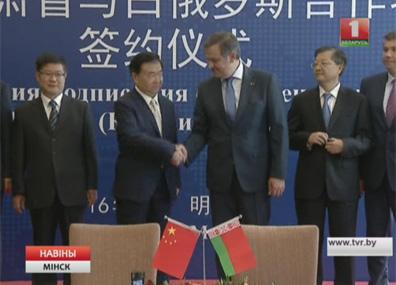 8 договоров о сотрудничестве с китайской провинцией Ганьсу подписаны в Минске 8 дагавораў аб супрацоўніцтве з кітайскай правінцыяй Ганьсу падпісаны ў Мінску
