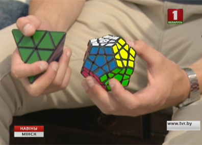 11-классники из Минска установили сразу три рекорда Беларуси по скоростной сборке кубика Рубика 11-класнікі з Мінска ўстанавілі адразу тры рэкорды Беларусі па хуткаснай зборцы кубіка Рубіка Eleven-graders from Minsk set 3 national records on speed assembly of Rubik's Cube